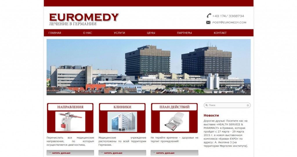 Euromedy